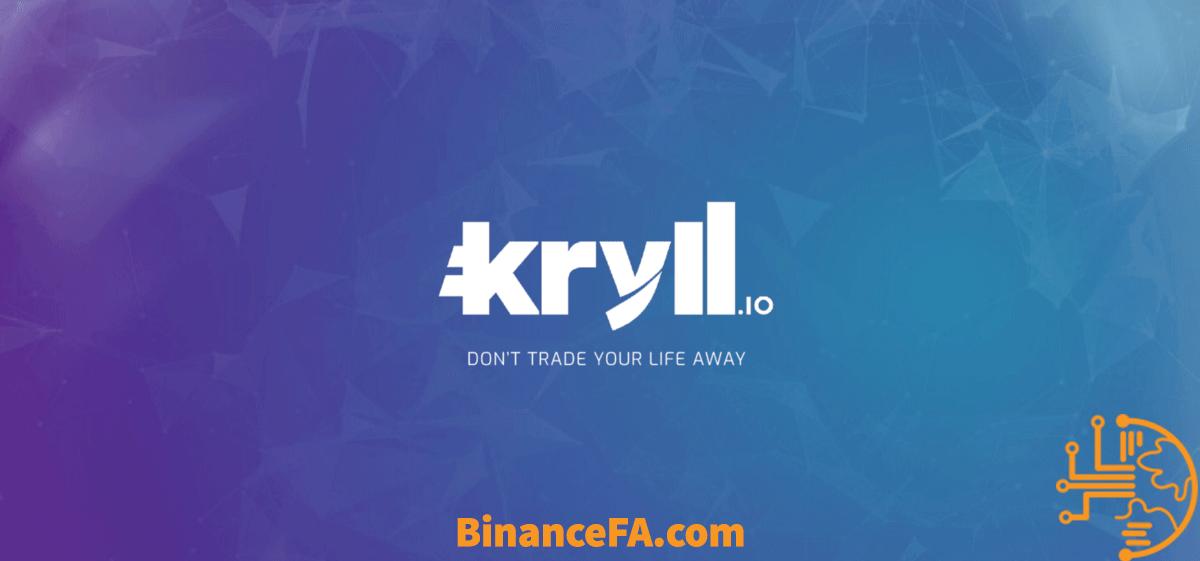 ربات ترید ارز دیجیتال کریل دات آی او (Kryll.io)